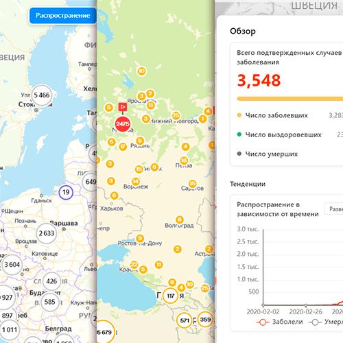 Лучшие карты коронавируса в РФ