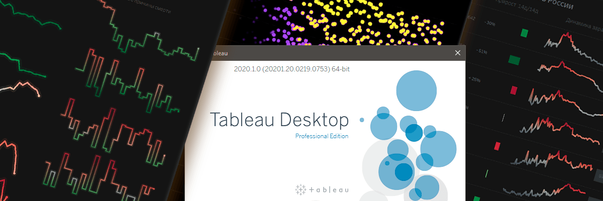 Купить Tableau Desktop Professional ключ активации лицензии.